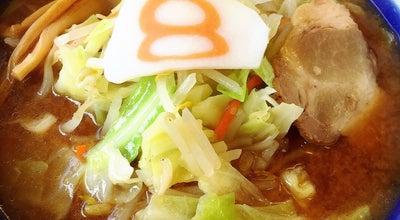 Photo of Ramen / Noodle House 8番らーめん 小松店 at 有明町23, 小松市, Japan