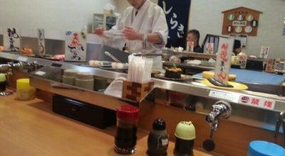 Photo of Sushi Restaurant しらき寿司 フジグラン山口店 at 黒川3736, 山口市, Japan
