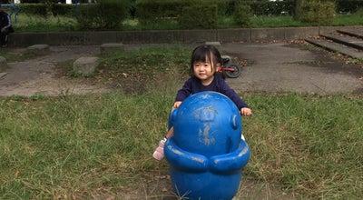 Photo of Playground 広芝公園 at 垂水町3丁目, 吹田市, Japan