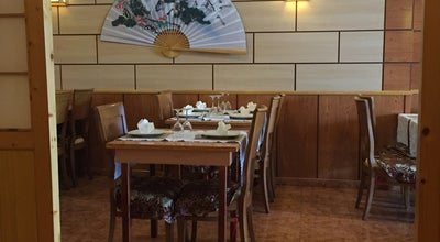 Photo of Japanese Restaurant Sake Restaurant at Ave De Italia, 15, Playa del Ingles, Spain
