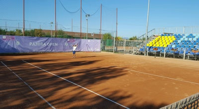 Photo of Tennis Court Club Pamira at Calea Surii Mici 39, Sibiu, Romania