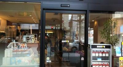 Photo of Coffee Shop ドトールコーヒーショップ 八戸十三日町店 at 十三日町15, 八戸市 031-0042, Japan