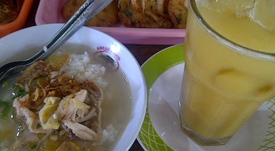 Photo of Soup Place Soto Gading I at Jl. Brig. Jend. Sudiarto No. 77, Surakarta, Indonesia