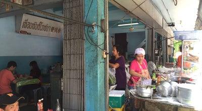 Photo of Asian Restaurant เขื่อนขันธ์โภชนา at Thailand