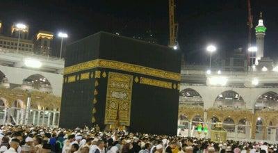 Photo of Historic Site Makkah El Haram at Suudi Arabian, Saudi Arabia