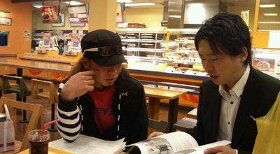 Photo of Donut Shop ミスタードーナツ JR諫早ショップ at 永昌町1-1, 諫早市 854-0072, Japan