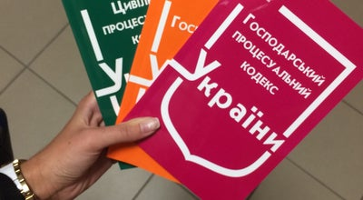 """Photo of Bookstore Книжный магазин """"Будинок книги"""" at Ukraine"""
