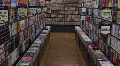 Photo of Bookstore ブックオフ 松江黒田店(BOOK OFF) at 黒田町506-1, 松江市 690-0876, Japan