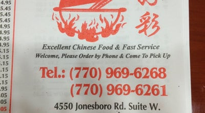 Photo of Asian Restaurant China Wok at 4550 Jonesboro Rd, Union City, GA 30291, United States