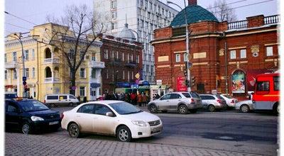 Photo of Concert Hall Иркутская областная филармония at Ул. Дзержинского, 2, Иркутск 664003, Russia