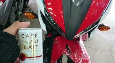 Photo of Motorcycle Shop レッドバロン松山北環状店 at 久万ノ台5-2, 松山市 791-8016, Japan
