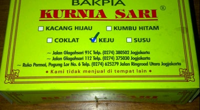 Photo of Bakery Bakpia Kurnia Sari at Jl. Glagahsari No. 112, Yogyakarta, Indonesia