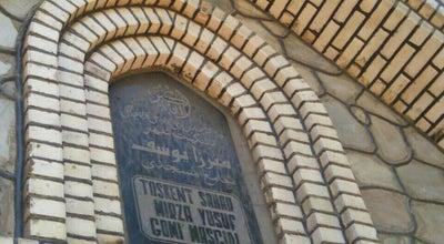"""Photo of Mosque """"Mirza Yusuf"""" Jome' Masjidi / """"Mirza Yusuf"""" Mosque at Uzbekistan"""