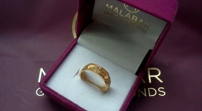 Photo of Jewelry Store Malabar Gold at India