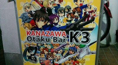 Photo of Bar 金沢オタクバーK3 at 新竪町3-65, 金沢市, Japan