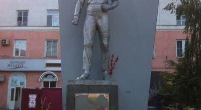 Photo of Monument / Landmark Памятник Коле Мяготину at Ул. Коли Мяготина, Курган 640000, Russia