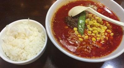 Photo of Food 担々麺屋 大学前店 at 西区大学南2-7-53, 新潟市 950-2111, Japan