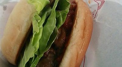 Photo of Burger Joint モスバーガー 津島店 at 新開町1-29-1, 津島市 496-0071, Japan
