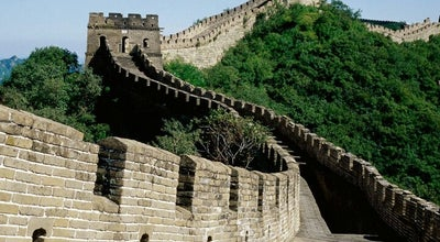 Photo of Historic Site 八达岭长城 Great Wall at Badaling at 216 Provincial Road, Yanqing, Yanping, Be 102102, China