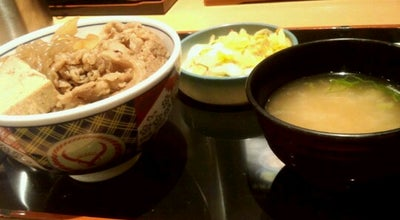 Photo of Japanese Restaurant 吉野家 岩倉店 at 大地新町3丁目10, 岩倉市 482-0025, Japan