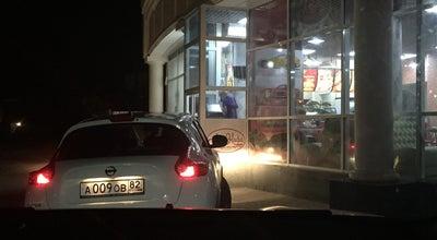Photo of Burger Joint Автокафе at Ул Набережная 69а, Симферополь, Ukraine