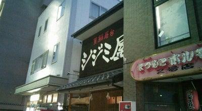 Photo of Sake Bar 貝鮮屋台 シジミ屋 at 中央1-1-10, 松本市 390-0811, Japan