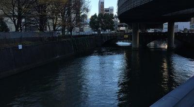 Photo of Bridge 一石橋 at 日本橋本石町1/八重洲1, 中央区, Japan