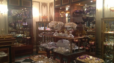 Photo of Candy Store Le Vendome at Qatar