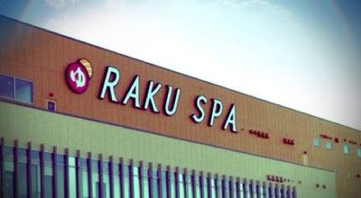Photo of Spa RAKU SPA 鶴見 at 鶴見区元宮2-1-39, Yokohama 230-0004, Japan