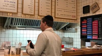 Photo of Burger Joint Burgers Bar at Jewish Quarter, Jerusalem, Israel