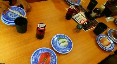 Photo of Sushi Restaurant くら寿司 ひばりが丘店 at ひばりが丘北1-1-25, 西東京市 202-0002, Japan