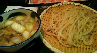 Photo of Japanese Restaurant 武蔵野 肉汁うどん 金豚雲 at ひばりが丘北4-3-30, Nishi-Tokyo-shi, Japan