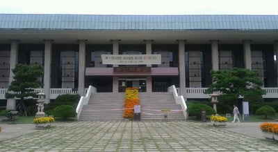 Photo of History Museum 부산박물관 (Busan Museum) at 남구 유엔로 152, 부산광역시 608-812, South Korea