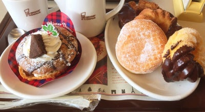 Photo of Donut Shop ミスタードーナツ 津山ショップ at 河辺1155-9, 津山市 708-0842, Japan