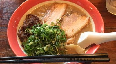 Photo of Food ラーメン 六本木家 at 後三条町263-5, 彦根市, Japan