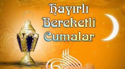 Photo of Historic Site Abdurrahman Seref Camii at Turkey