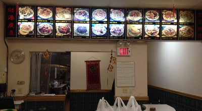 Photo of Chinese Restaurant Eastern 89 at 5328 New Design Rd, Frederick, MD 21703, United States