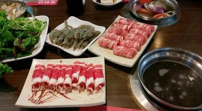 Photo of BBQ Joint 可利亞 at Taiwan
