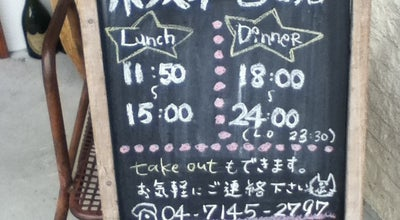 Photo of Food BOMBAY CAFE at 旭町1-7-17, 柏市 277-0852, Japan