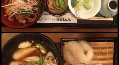 Photo of Food 佐藤養助 秋田店 at 中通2-6-1, 秋田市 010-0001, Japan