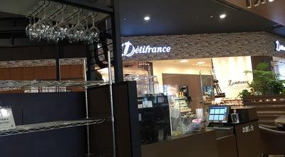 Photo of Bakery Delifrance デリフランス イオンモール旭川駅前店 at 宮下通7丁目2-5, 旭川市, Japan