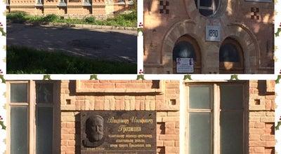 Photo of Historic Site Ермоловскiя Ванны at Кирова, 21, Пятигорск, Russia