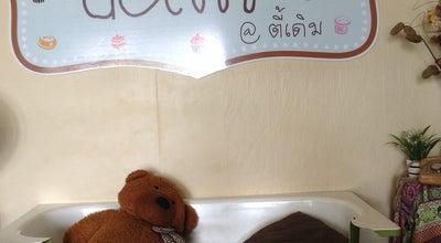 Photo of Cupcake Shop ti deim at Phayao, Thailand