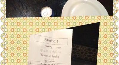 Photo of Indian Restaurant المذاق الهندي at Saudi Arabia