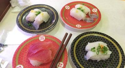Photo of Sushi Restaurant はま寿司 富田林中野町店 at 中野町3-904-2, 富田林市, Japan