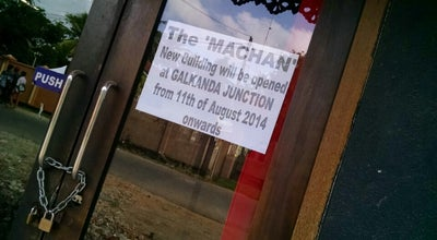 Photo of Bar Machang Negombo at No 171/a Thaladuwa Rd, Negombo, Negombo 11500, Sri Lanka