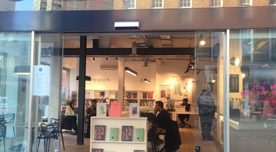 Photo of Art Gallery The Koppel Project at 93 Baker Street, London, United Kingdom