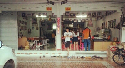 Photo of Candy Store สุดาวรรณขนมเปี๊ยะ at 134 หมู่ 10 วังสะพุง, Thailand