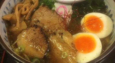 Photo of Ramen / Noodle House 味見鶏まるめん at 上植野町上川原7-8, 向日市 617-0006, Japan
