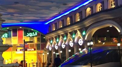Photo of Theme Park Minopolis | مينوبوليس at Hayat Mall, 1st, Riyadh, Saudi Arabia